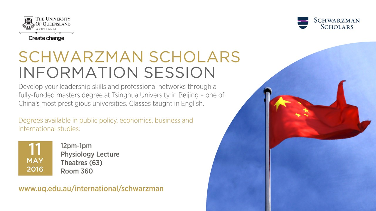 Schwarzman Scholars Information Session for masters study in Beijing